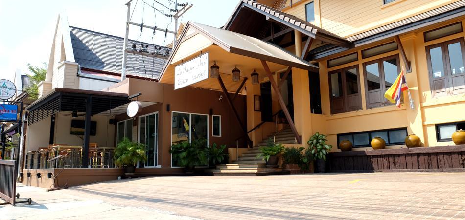 โรงแรมลา เมซอง หัวหิน